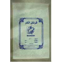 China Custom Bopp Laminated Polypropylene Rice Bags 50kg 25 kg , pp rice bags wholesale