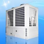 China Air Source Hydronic Heat Pump Three Effect Machine EVI Freestanding Working Temperature - 20 -- 45 Degree wholesale