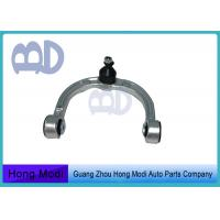 China Mercedes Benz W251 2503300807 Suspension Control Arm , Front Right Control Arm wholesale