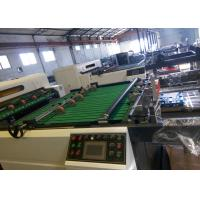 China Sub - Knife System Paper Roll Cutting Machine One Years Warranty wholesale