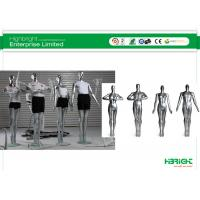 China Full Body Male Dress Form Mannequins Standing For Sport Clothes wholesale
