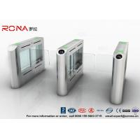 China Waterproof Stainless Swing Gate Turnstile , Acrylic Swing Arm Barriers Electric wholesale