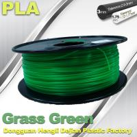 China Grass Green biodegradable 3d printer filament PLA 1.75mm materials wholesale
