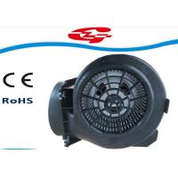 Buy cheap 10W-50w Three Speed Centrifugal Blower Fan 5/6mm Shaft Dia For Kitchen from wholesalers