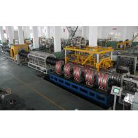 China Double Strands Plastic Pipe Extrusion Line / High Output PVC Pipe Production Line wholesale