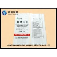 Quality Side Gusset FFS Form Fill Seal Film Packaging PE Film Rolls With Anti Slide Band for sale