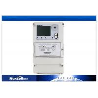 China Multi-function Smart Digital Power Energy Meter 3 Phase LCD Display wholesale