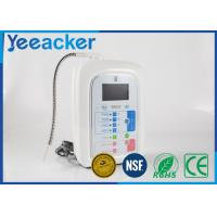 China LCD Antioxidant Hydrogen Water Generator With 0.01 micron filtration accuracy wholesale