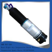 China Rear Right Air Suspension Shock Absorber For BMW E65 E66 37126785538 wholesale