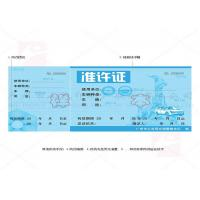China Heatproof Diploma Certificate Printing Rectangle Shape For Jewelry Identification on sale