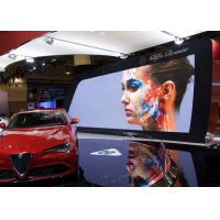 Buy cheap Seamless Full Color Indoor LED Video Wall 2.9mm Small Pixel Pitch Energy Saving from wholesalers