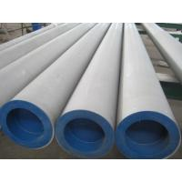 China TP304, TP316, TP321, 200, 201, 201H gas / structure Stainless Seamless Steel Pipes / Pipe wholesale