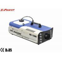 China Portable 1500w Stage Fog Machine 8*3w RGB LED Fog Machine  For Party  X-024 wholesale