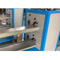 China High Speed Pp Yarn Winding Machine 5 Inch - 80 Inch Rod Q235 Profile Material wholesale