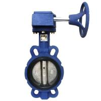 China Hard seal butterfly valve wholesale