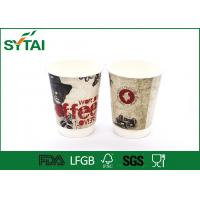 China 90Mm Custom Disposable Coffee Takeaway Cups And Cove For Party , Home And Hotel wholesale