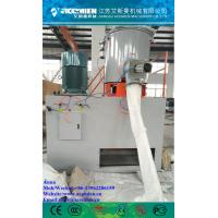 China High Speed Plastic Composites Powder Mixer /Mixing Machine /Mixing Equipment FOB Reference Price:Get wholesale