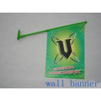 China Custom PVC Wall Mounted Shop Front Flags With Pole Dye Sublimation wholesale
