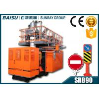 China Customized Portable Plastic Blow Moulding Machine For Traffic Road Warning Sign wholesale