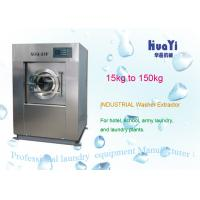 China Automatic 20kg Industrial Washing Machine Coin Operated Washer wholesale