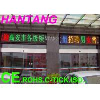 Quality P16 Custom Business Outdoor Led Signs Electronic Display Board In Hospital for sale