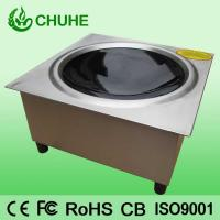 China RV essential multifunctional electric mini cooker on sale