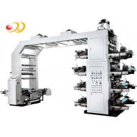 China High Speed  8 Colors 1000mm  Flexo Printing Machine For Pe Activities wholesale