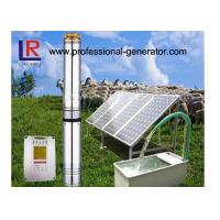 China 120-170w DC stainless steel material 48V agricultural solar water pump wholesale