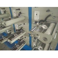 China 20 Holes Cotton Thread Winding Machine , Automatic Cone Winder 270 Large Arc Rod on sale