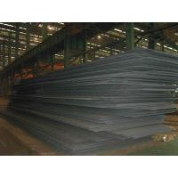 Quality ship plate (Hot rolled ) NK Grade AH32 for sale