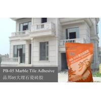 China Polymer White Sandstone Tile Adhesive Waterproof For Concrete , Cement Based wholesale