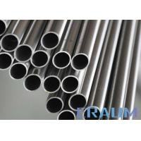 Quality ASTM B622 Nickel Alloy Tube For Chemical Environments , Alloy G-35 / UNS N06035 Seamless Tubing for sale