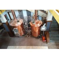 China Three vessel combined brewhouse (German style) wholesale