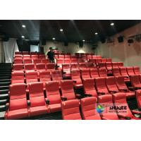 China Commercial Electric 4D Cinema Theater For Scenic Sport / 4D Amusement Park wholesale