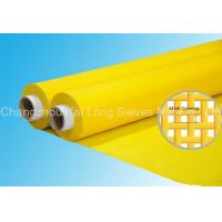 China Polyester Industrial Filter Cloth For Ribbons / Tape With Sulzer Loom on sale