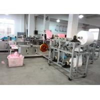 7KW  ALT-LK140 Solid Mask Machine with nose strip, disposable surgical non woven mask