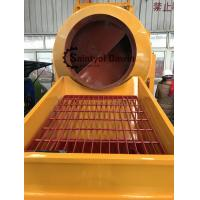 Buy cheap Trailer Mobile Easier Movable Full Diesel Power Concrete Mixing Pump with 450 L Drum Mixer on Hot Selling China Supplier from wholesalers