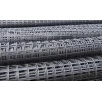 Buy cheap Tgdg Steel-Plastic Compound Geogrid from wholesalers