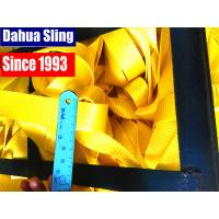 China Yellow Polyester Webbing Roll For Transportation , 50mm Webbing Straps wholesale