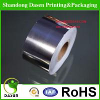 China cigarette packing aluminium foil roll wrapping paper wholesale