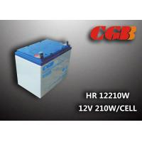China 12V 55AH HR Series High Rate Discharge Battery Rechargeable For Power Supply wholesale