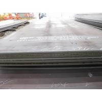 China shipbuilding steel LR AH32(LR AH36 and LR AH40) wholesale