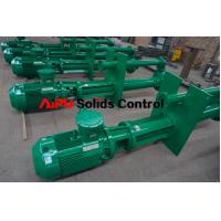 China HDD mud recycling shale shaker slurry pump for sale at Aipu solids control wholesale