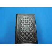 China International Version Custom Bible Printing Service Offset A4 B5 wholesale