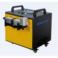 China 60W Laser Cleaning Rust Machine 1064nm Laser Wavelength Standard 3m Fiber Cable wholesale