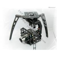 China new servo 3axis PTZ,UAV plane model,UAV PTZ, 3axis PTZ,3D PTZ wholesale