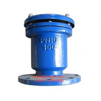 China PN10 Water Supply Air Relief Valve , Flange Type 2'' Air Release Valve wholesale
