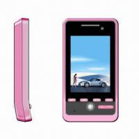 China Dual-SIM Phones, Support TV, FM, MP3, MP4, Camera, Bluetooth, Java Functions wholesale