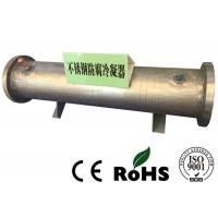 China R134a Refrigerant Stainless Steel Heat Exchanger Sea Water Tube Medium wholesale