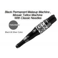 Quality Portable Mosaic Tattoo Machine High Speed EyebrowEmbroidery Machine for sale